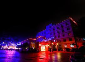 潜山乐天然大酒店, Qianshan (Gaohebu yakınında)