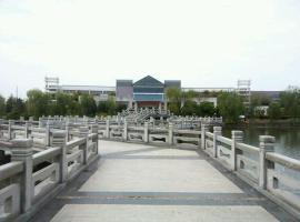 潜江钻石国际大酒店, Qianjiang