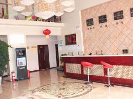 祁连英格堡假日宾馆, Qilian (Cao Daban yakınında)