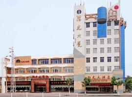 胶州阳光大厦, Jiaozhou (Yaogezhuang yakınında)