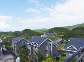 连城天一精品酒店, Wenheng (Jiele yakınında)