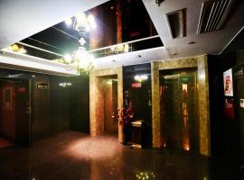 锦州精英商务酒店, Jinzhou