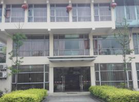 长宁蜀南竹海华惠大酒店, Changning