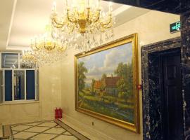 阿尔山圣彼得堡大酒店, Arxan
