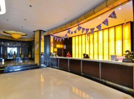 青田侨乡国际大酒店, Qingtian (Wencheng yakınında)