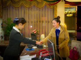 青田伯温大酒店, Qingtian (Wencheng yakınında)