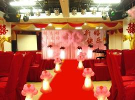 龙海良友温泉酒店, Longhai