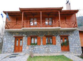 Guesthouse Alonistaina