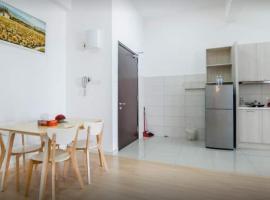 USJ One Condominium