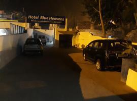 Hotel Blue Heaven, Фатехпур-Сикри (рядом с городом Kāgāraul)