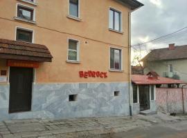 Guest House Bedrock, Belogradchik (Falkovets yakınında)