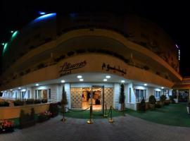 Lilium Hotel, Amman (Şuwayliḩ yakınında)