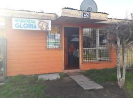 Hospedaje Gloria, Puerto Ingeniero Ibáñez