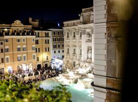 Relais Fontana Di Trevi