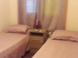 Hotel RR, Фрай-Бентос