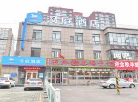 Hanting Express Beijing Tiantongyuan Longde Plaza, Changping (Dongxiaokou yakınında)