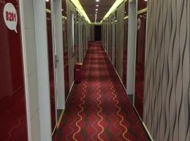 Thank Inn Chain Hotel Jiangsu Xuzhou Jiawang Century Square, Quanhe (Daquan yakınında)