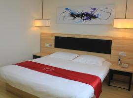 Thank Inn Plus Hotel Shandong Jinan Licheng District Yaoqiang Airport Road