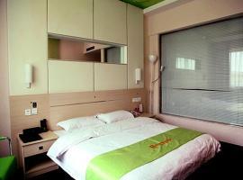 JUNYI Hotel Hunan Loudi Fuqing Road, Loudi (Lianyuan yakınında)