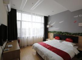 Thank Inn Chain Hotel Shandong Binzhou Zhanhua Jinhai Six Road, Zhanhua