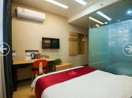 Thank Inn Chain Hotel Sichuan Dazhou Middle Tongchuan Road, Dazhou (Tianshengqiao yakınında)