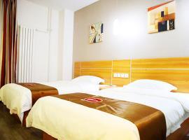 Thank Inn Chain Hotel Zhangjiakou Huailai County Shacheng Railway Station, Tumu (Dingfangshui yakınında)