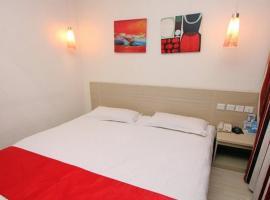 Thank Inn Plus Hotel Shandong Jining Zhoucheng Yishan South Road Yanzhou Mingzhu, Yanzhou