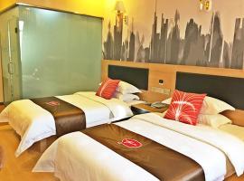 JUNYI Hotel Hebei Zhangjiakou Zhangbei County East Xinghe Road, Zhangbei