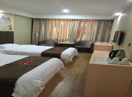 Thank Inn Chain Hotel Hunan Huaihua Hecheng District South High Speed Rail Station, Huaihua (Niupizhai yakınında)