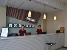 Thank Inn Chain Hotel Shandong Yantai Laizhou Xiyuan Road, Laizhou (Cangshang yakınında)