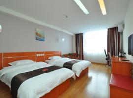 Thank Inn Chain Hotel West Eleven Road Mall, Linyi (Daling yakınında)