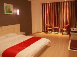 Thank Inn Chain Hotel Jiangxi Fuzhou Linchuan No.1 Middle school, Fuzhou