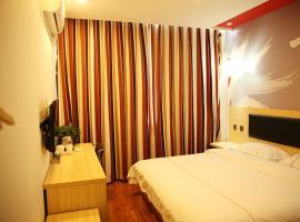 Thank Inn Chain Hotel Shandong Weifang Qingzhou Railway Station, Gaoliu (Linzi yakınında)