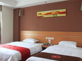 Thank Inn Chain Hotel Guangdong Heyuan East Xingyuan Road, Heyuan