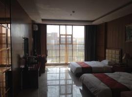 JUNYI Hotel Shandong Binzhou Bohai Eleven Road, Binzhou (Yangjiaji yakınında)
