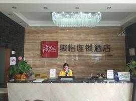 JUNYI Hotel Guangdong Zhaoqing Paifang, Taoxi (Dinghu yakınında)