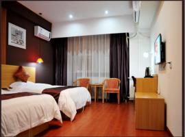 Thank Inn Chain Hotel Economic and Technological Development Zone Xianggang Road, Linyi (Wangjiaqiao yakınında)