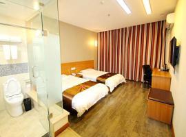 Thank Inn Chain Hotel Hebei Xingtai Ren County East Xinxing Road, Yongfuzhuang (Nanhe yakınında)