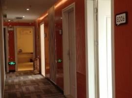 Thank Inn Chain Hotel Jiangxi Yichun Fengcheng Dongfanghong Avenue, Fengcheng