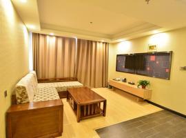 Thank Inn Plus Hotel Shandong Heze Cao County Yingbin Ave., Cao (Caoxian yakınında)