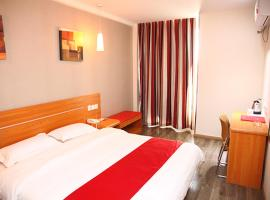 Thank Inn Chain Hotel Hebei Hengshui North Ronghua Ave, Hengshui