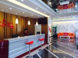 Thank Inn Chain Hotel Henan Anyang Neihuangxihuan Road, Dongzhuang (Neihuang yakınında)