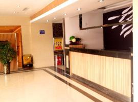 Thank Inn Chain Hotel Mengyin Town Nanhuan Road, Mengyin (Taozhuang yakınında)