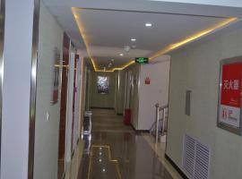 Thank Inn Chain Hotel Gansu Zhangye Zhonggu Tower