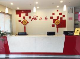 Thank Inn Chain Hotel Jiangxi Yichun Fengxin East Fengchuan Road Huangni Lane, Fengxin (Shankou yakınında)