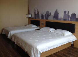 Thank Inn Chain Hotel Shandong Yantai Zhifu District Xingfu Road, Yantai (Zhuji yakınında)