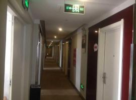 Thank Inn Chain Hotel Shandong Yantai Yinchun Avenue International Exhibition Center, Yantai (Yujiatan yakınında)