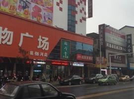 Thank Inn Chain Hotel Hunan Xiangtan Yisu River, Xiangtan (Xiashesi yakınında)