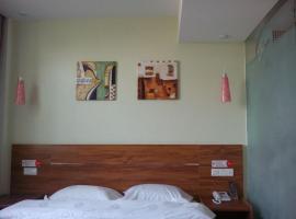 Thank Inn Chain Hotel Hebei Baoding Yi Town Taiyuan South Avenue, Yizhou (Xilingzhen yakınında)