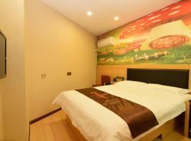 JUNYI Hotel Henan Luoyang Yiyang Lihe Avenue